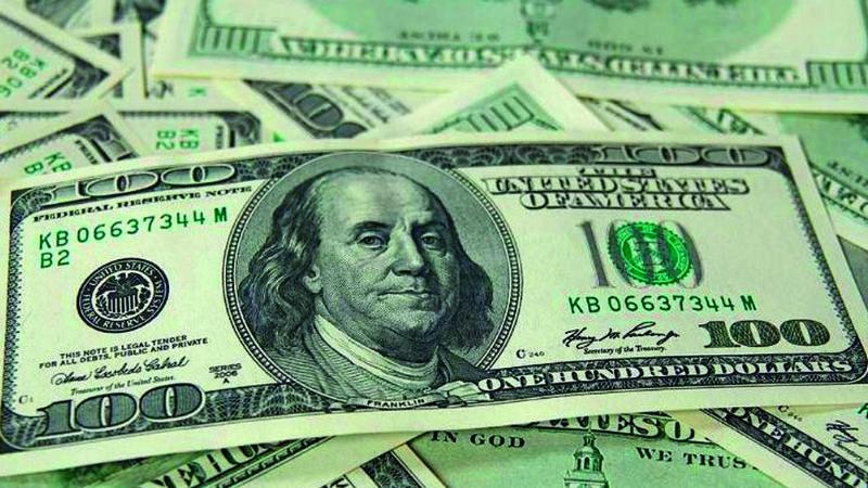 Al tipo de cambio actual, así amaneció el precio del dólar hoy 12 de enero