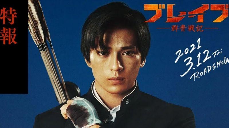 UVERworld lanza el nuevo tema musical para la película de 'Brave-Gunjou Senki'