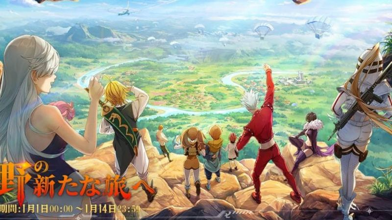 'Los Siete Pecados Capitales' formarán parte de famoso videojuego 'battle royale'