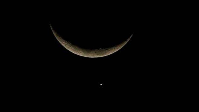El planeta Tierra presenciará el 'Beso Celestial' entre la Luna y Venus