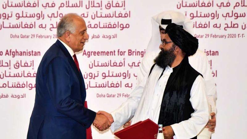 ¡Histórico! EU y palestinos firman nuevo acuerdo de paz en Doha