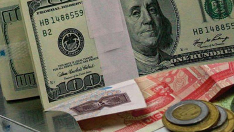 Precio del dólar hoy miércoles 5de febrerodel 2020, tipo de cambio actual