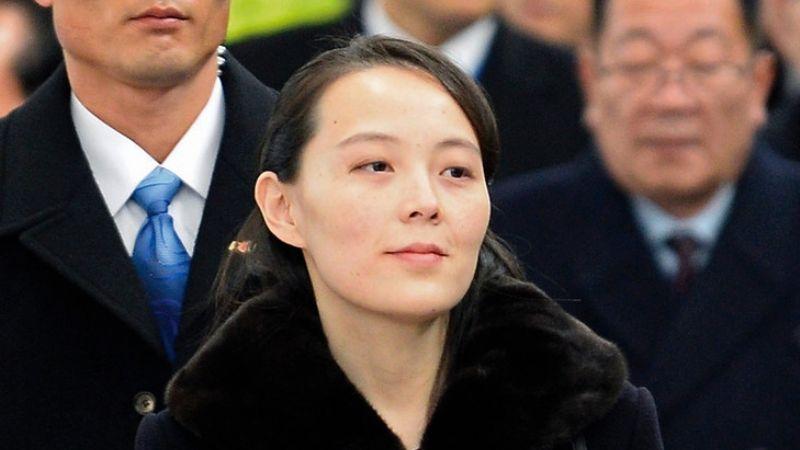 Corea del Sur inicia una investigación en contra de la hermana de Kim Jong-un