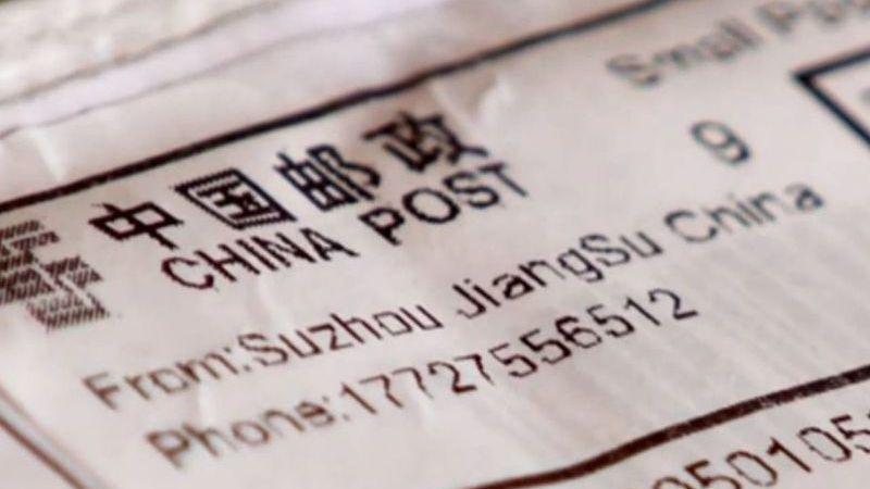 Nuevo paquete misteriosos desde China; EU recibe cubrebocas sin solicitarlos
