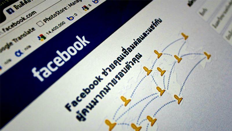 Facebook suspende publicidad de accesorios para armas tras disturbios en Capitolio