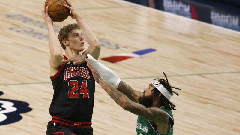 Los Bulls vencen por una pizarra de 117-110 a unos diezmados Mavericks