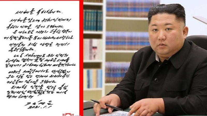 Como nunca antes visto, un líder de Corea del Norte felicita a su pueblo por Año Nuevo
