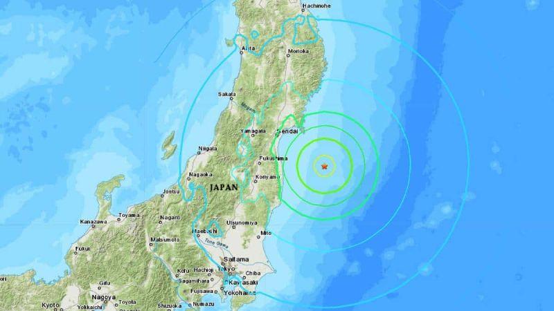 Sismo de 7.1 grados sacude Japón; Tokio sintió toda la fuerza del terremoto