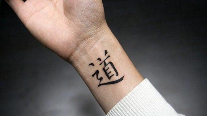 ¿Amas la cultura japonesa? Estos tatuajes de kanjis con sus significados te encantarán