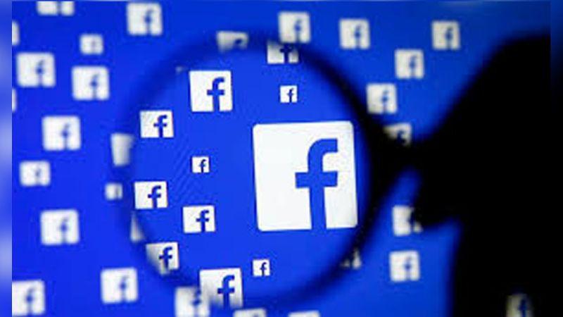 ¡Atención! Sale a la luz poderoso truco de Facebook para que te 'escondas' de Google