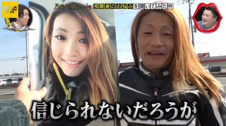 ¡Tremendo engaño! Desenmascaran a joven influencer japonesa; era un hombre de 50 años