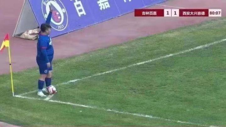 La verdad sobre la FOTO viral de un futbolista con sobrepeso en una la Liga de fútbol china