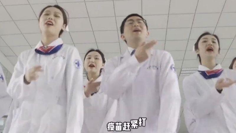 VIDEO: China crea rap para convencer a sus habitantes de vacunarse contra el Covid-19