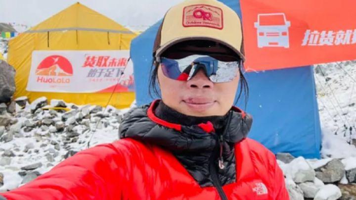 Tsang Yin-hung, la maestra con el récord mundial femenino por escalar el Monte Everest