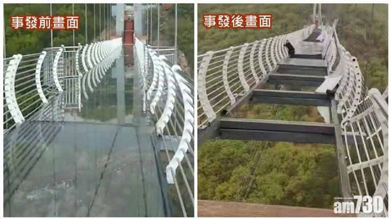 ¡Miedo a las alturas! Puente de vidrio se destroza cuando un turista lo atravesaba