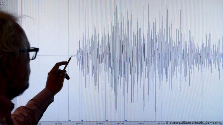 El Instituto Geofísico de Perú reportó un fuerte sismo de 5.8 grados con epicentro en Lima