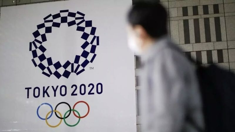 Juegos Olímpicos de Tokio se transmitirán de manera gratuita por YouTube